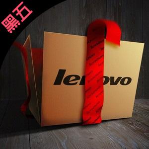 Lenovo黑五季全场低至5.6折