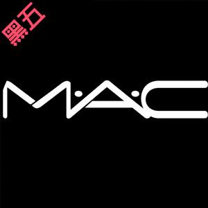 MAC魅可黑五全场额外75折+送自选5小样