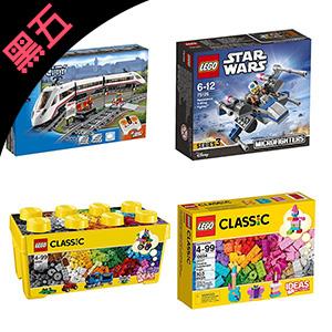 亚马逊中国黑五促销 LEGO乐高限时特价专场 低至售价5折