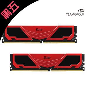 Team十铨 Elite Plus DDR4 2400 16GB (2 x 8GB) 台式机内存条
