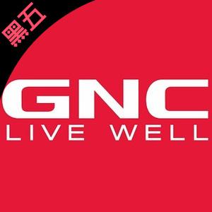 GNC精选保健品黑五低至2.6折