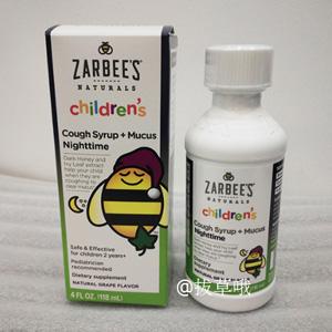 儿科医生推荐!Zarbees小蜜蜂天然婴幼儿童夜间咳嗽止咳化痰糖浆(2岁以上)