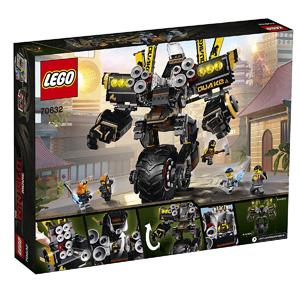 LEGO乐高 Ninjago 幻影忍者系列 大地威能机甲70632