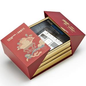 Kindle Paperwhite X 故宫文化2018新年限量款礼盒 两色可选