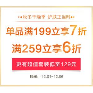 美迪惠中文网 单品满¥199立享7折/¥259立享6折