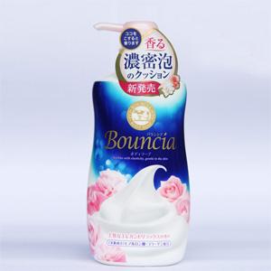 新款Cow牛乳石碱共进社 花香保湿沐浴乳 550ml