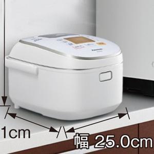 新低!Panasonic 松下 SR-HB106-W 压力式电饭煲 5.5合