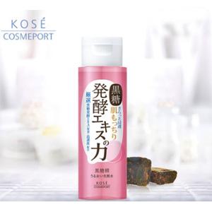 2017新版 KOSE高丝 黑糖精三合一保湿补水化妆水 180ml