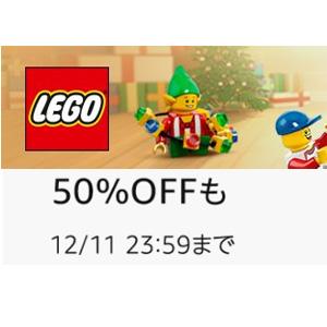 日亚2017网络促销周:LEGO乐高 玩具专场大促低至5折