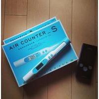 Air counter-S 孕妇核辐射大理石测试仪