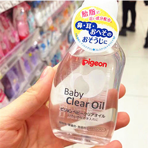 Pigeon贝亲 纯天然植物婴儿油 80ml*2瓶