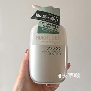 资生堂 ADENOGEN 不老林 防脱生发洗发水 400ml