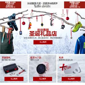 Wiggle中文官网 圣诞促销活动 满1000-100/2000-300