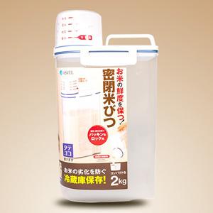 ASVEL 透明密封米桶7509 2KG