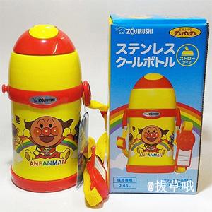 Zojirushi象印 ST-ZG45A 面包超人款吸管杯 450ml