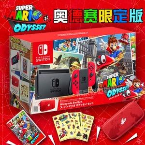 Nintendo任天堂 NS switch 马里奥 奥德赛限定 日版主机