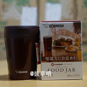 Zojirushi象印SW-GC36焖烧杯 360ml 咖色款