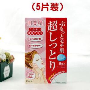 Kracie 嘉娜宝 肌美精面膜 5片装