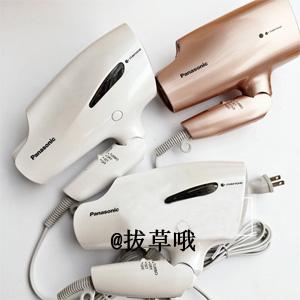 Panasonic 松下 EH-NA99 负离子护发吹风机 三色可选