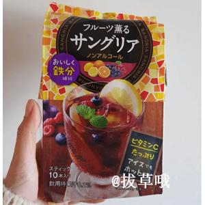 日东 酸甜红茶 桑格利亚水果味冲饮料 冷热均可 10条*3包