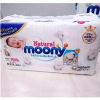 尤妮佳 Moony 皇家系列 早产儿专用纸尿裤 30片(3kg内)
