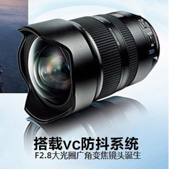 TAMRON 腾龙 SP 15-30mm F/2.8 防抖A012超广角 风景 单反镜头