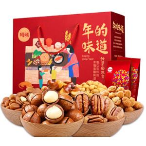 百草味 年货坚果礼盒 8袋装 1358g