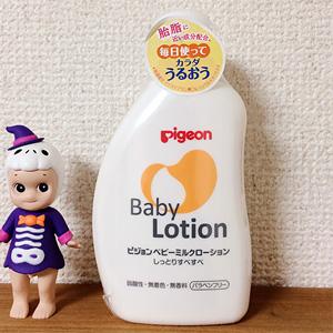 Pigeon 贝亲 婴儿润肤乳液 300ml