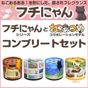 日本 猫咪收集手遊周边 汽车芳香剂 多款可选