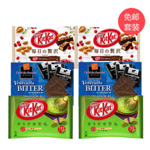 Morinaga 森永 55%可可浓黑巧克力 21块*2+雀巢nestle 威化抹茶巧克力 13个*2+坚果巧克力威化夹心 12个*2