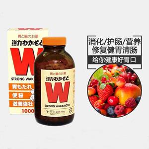 Wakamoto 若素胃 药清肠剂胃肠锭 1000粒