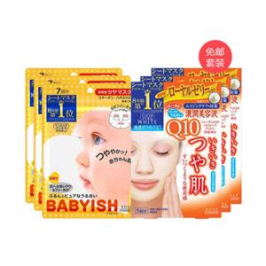 KOSE高丝 婴儿肌高保湿弹力亮肤面膜7P*3+高浓度Q10光泽浓润面膜5P*3