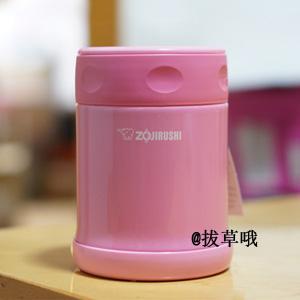 ZOJIRUSHI象印 SW-ED35-PA不锈钢焖烧杯0.35L