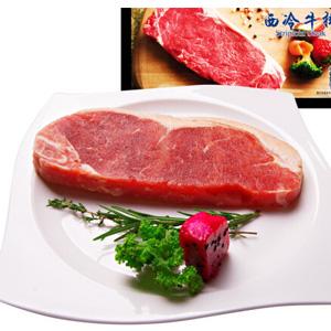 京东12.29日肉禽促销满199-100