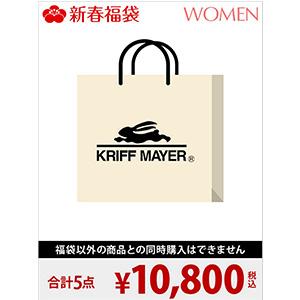 乐天国际现有 2018新春福袋发售中