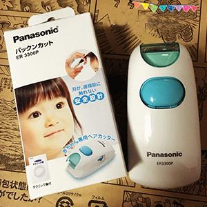 Panasonic松下 宝宝理发器ER3300P-W