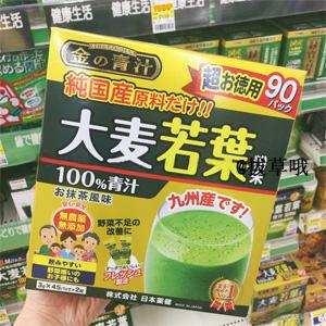 日本药健 大麦若叶有机金色青汁 黄金加强版 3g*90袋