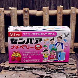 大正 儿童晕车药 3岁以上 草莓味 10粒装