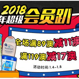 Pharmacy4Less中文网2018超级会员日 领取5澳无门槛券