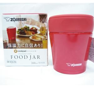 Zojirushi象印SW-GC26不锈钢焖烧杯260ml