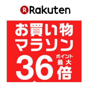 日本乐天官网 购物马拉松+限时4小时福袋已开启!