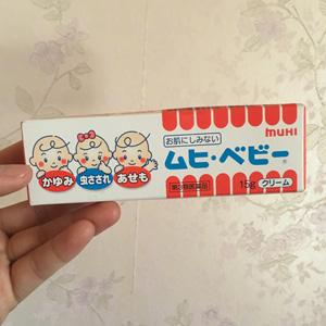池田模范堂 三合一宝宝止痒软膏15g