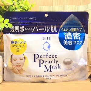 2017新品 资生堂SENKA洗颜专科 珍珠美白保湿面膜 28枚