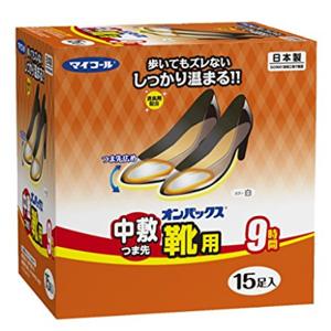 暖脚神器:2017新品 ONPAKUSU 暖脚鞋垫 15对 白色