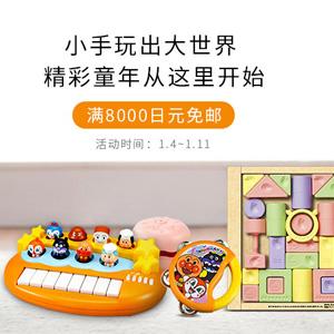最后一天!松屋百货婴儿玩具满8000日元免费直邮中国