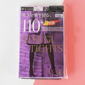 ATSUGI 厚木 发热连裤袜110D 2条*3袋装