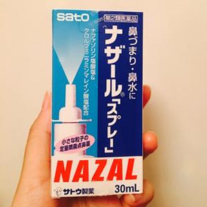 SATO佐藤制药 NAZAL 鼻炎喷剂 30ml