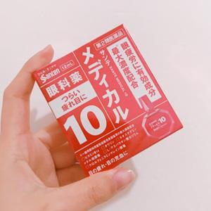 Santen参天 NEO 10 小红瓶护眼眼药水12ml