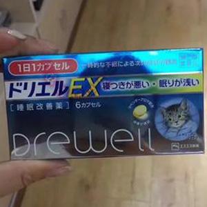 白兔制药 DREWELL 睡眠改善 12粒