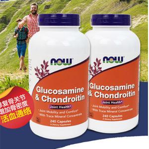 NOW Foods 葡萄糖胺+软骨素(关节再生修复) 120粒